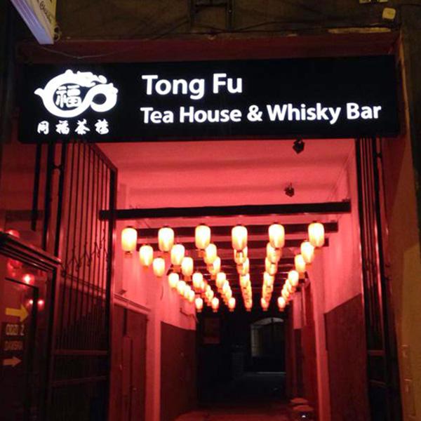 Tong Fu Semafor