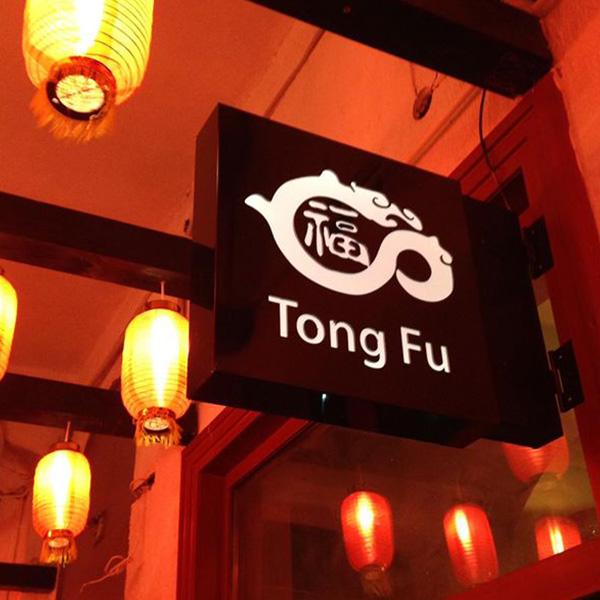 tong_fu_semafor